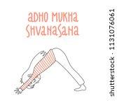 yoga pose  adho mukha...   Shutterstock .eps vector #1131076061