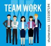 business teamwork concept | Shutterstock .eps vector #1131087194