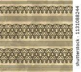 egyptian ornament. vector paint ... | Shutterstock .eps vector #1131088244
