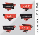black friday sale banner. black ... | Shutterstock .eps vector #1131113801