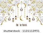 muslim greeting card   Shutterstock .eps vector #1131113951
