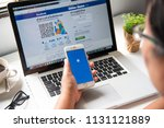 lamphun  thailand   july 8 ... | Shutterstock . vector #1131121889