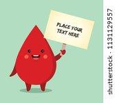 cute cartoon blood drop holding ...   Shutterstock .eps vector #1131129557