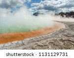 edge of the champagne pool  a... | Shutterstock . vector #1131129731