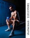 handsome muscular athletic man  ... | Shutterstock . vector #1131155081
