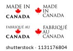 simple made in canada    ... | Shutterstock .eps vector #1131176804