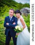 portrait of joyful bride and... | Shutterstock . vector #1131210281