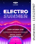 vinyl party poster 80s style... | Shutterstock .eps vector #1131233987