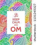 keep calm and om meditation and ... | Shutterstock .eps vector #1131245327