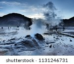 a group of tourists experience... | Shutterstock . vector #1131246731