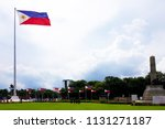 manila  ph   july 1  2018 ... | Shutterstock . vector #1131271187