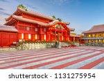 naha  okinawa  japan at... | Shutterstock . vector #1131275954
