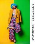 full length portrait of a...   Shutterstock . vector #1131282371