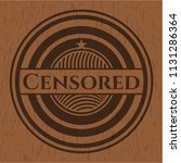 censored wooden emblem. retro | Shutterstock .eps vector #1131286364
