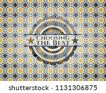 choosing the best arabesque...   Shutterstock .eps vector #1131306875