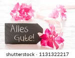 hydrangea blossom  alles gute... | Shutterstock . vector #1131322217