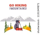 hiking equipment icon. go on a... | Shutterstock .eps vector #1131349871