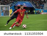 belgium's eden hazard during 1... | Shutterstock . vector #1131353504