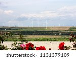 wind turbine  windmills. wind... | Shutterstock . vector #1131379109