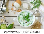 cold yogurt soup with cucumber  ... | Shutterstock . vector #1131380381
