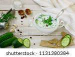 cold kefir soup with cucumber ... | Shutterstock . vector #1131380384