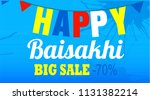 final sale happy baisakhi... | Shutterstock .eps vector #1131382214