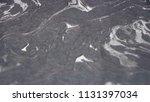 shimmering white substance... | Shutterstock . vector #1131397034