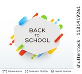 hexagon shaped badge with text. ... | Shutterstock .eps vector #1131419261