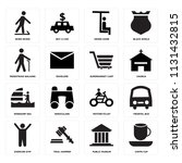 set of 16 icons such as coffe...