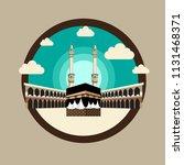 kaaba vector equipment .... | Shutterstock .eps vector #1131468371