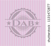 dab pink emblem. retro | Shutterstock .eps vector #1131472877