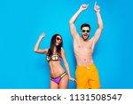 hot summer time concept.... | Shutterstock . vector #1131508547