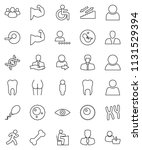 thin line vector icon set  ...   Shutterstock .eps vector #1131529394
