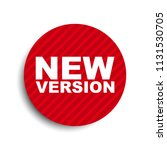 red circle banner element new... | Shutterstock .eps vector #1131530705