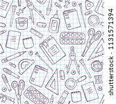school and office stationery.... | Shutterstock .eps vector #1131571394