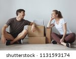 young cute couple just married... | Shutterstock . vector #1131593174