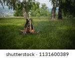yellow tent on the nature.... | Shutterstock . vector #1131600389