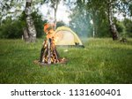 yellow tent on the nature.... | Shutterstock . vector #1131600401