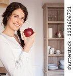 portrait of beautiful middle...   Shutterstock . vector #1131606731