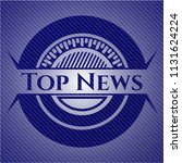 top news badge with denim... | Shutterstock .eps vector #1131624224