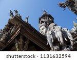 pattaya chonburi province ...   Shutterstock . vector #1131632594