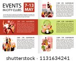 city clubs events information... | Shutterstock .eps vector #1131634241