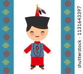 mongolian boy in national... | Shutterstock .eps vector #1131643397