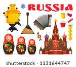 russian culture samovar ... | Shutterstock .eps vector #1131644747
