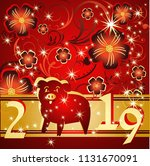 happy chinese new year 2019... | Shutterstock .eps vector #1131670091