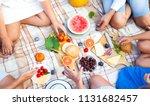 summer picnic basket on the...   Shutterstock . vector #1131682457