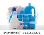 basket of baby cosmetics on... | Shutterstock . vector #1131688271