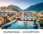 hunan  china   june 11  2018  ... | Shutterstock . vector #1131697631