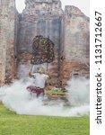 list of thai literature it is...   Shutterstock . vector #1131712667