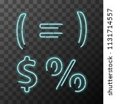 bright blue realistic neon... | Shutterstock .eps vector #1131714557